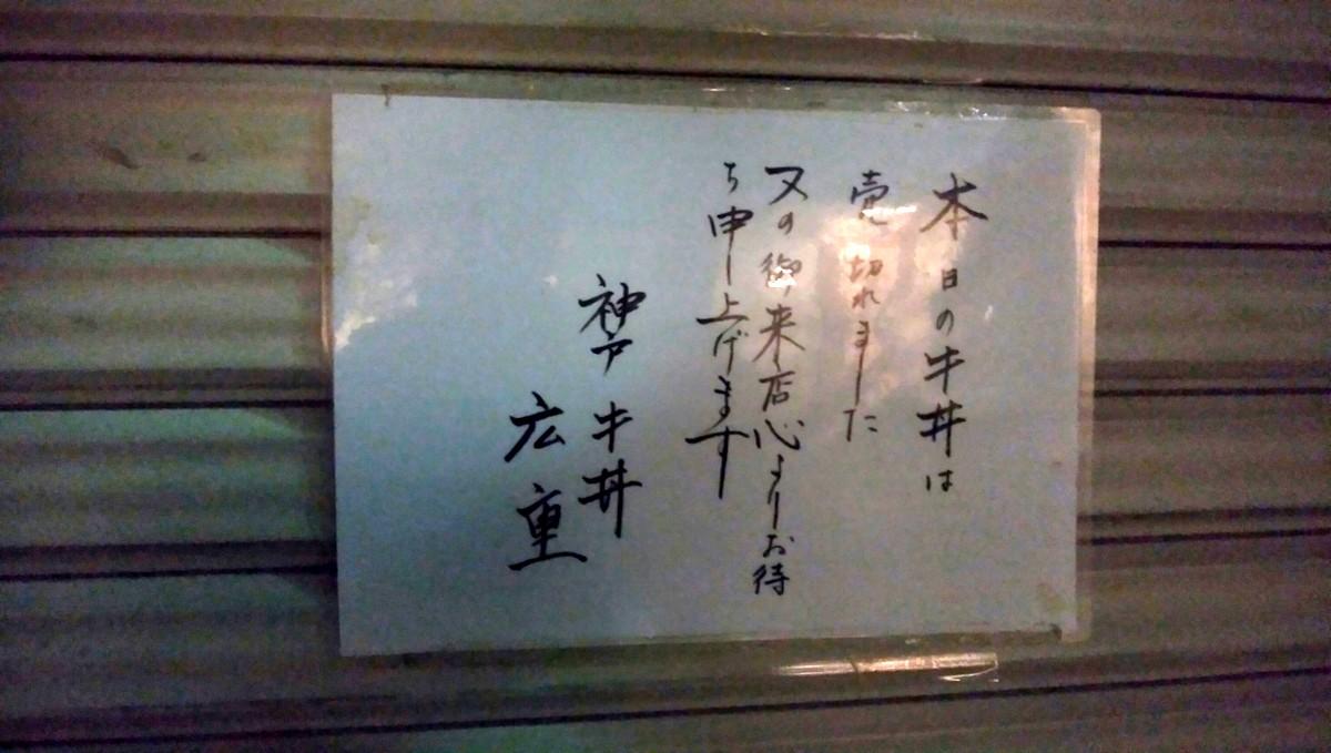 f:id:meihokkaido:20191011154658j:plain