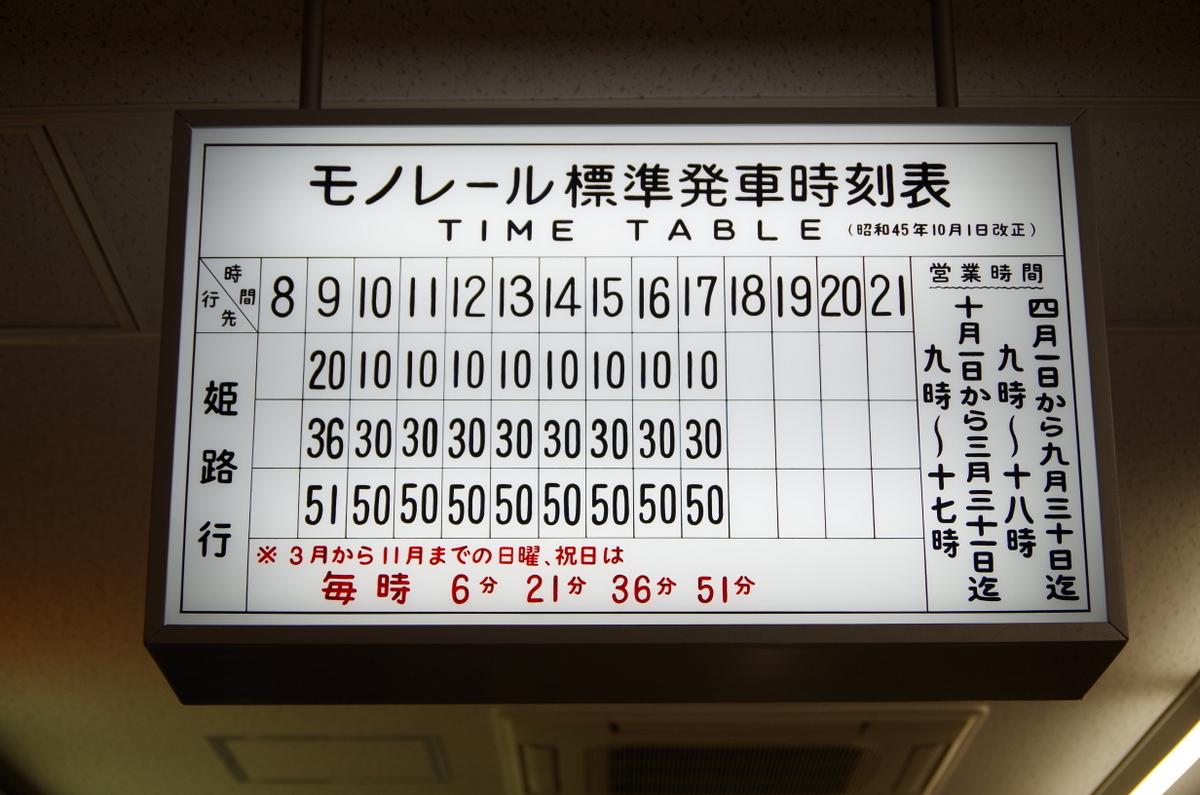 f:id:meihokkaido:20191013144936j:plain