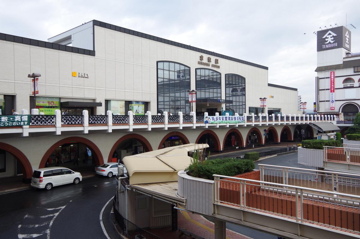 f:id:meihokkaido:20191015102625j:plain