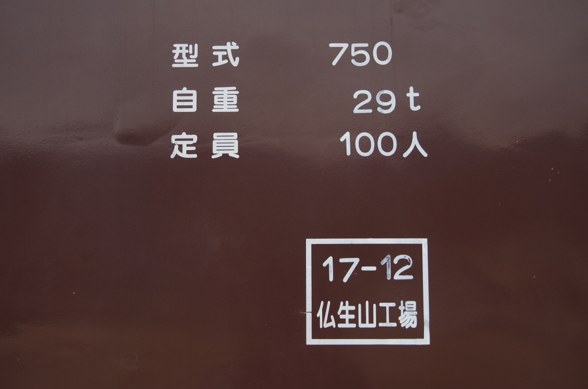 f:id:meihokkaido:20191015102803j:plain