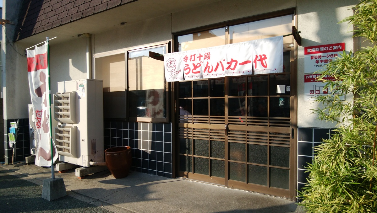 f:id:meihokkaido:20191016160052j:plain