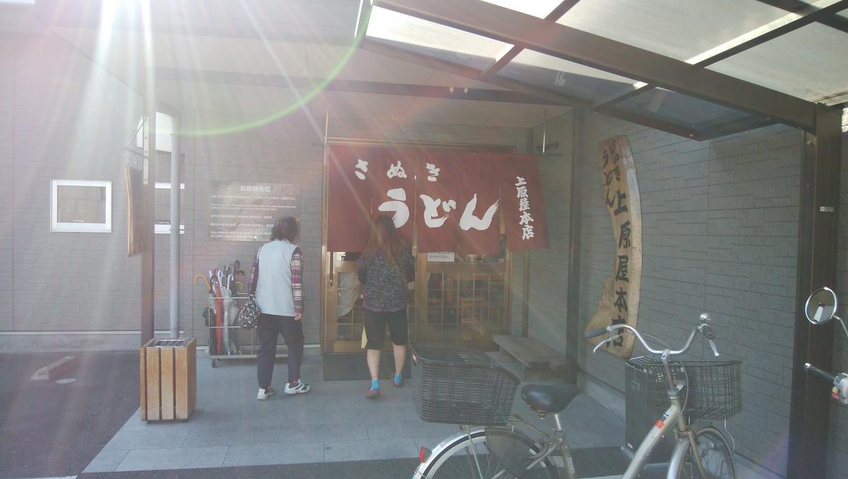 f:id:meihokkaido:20191016160102j:plain