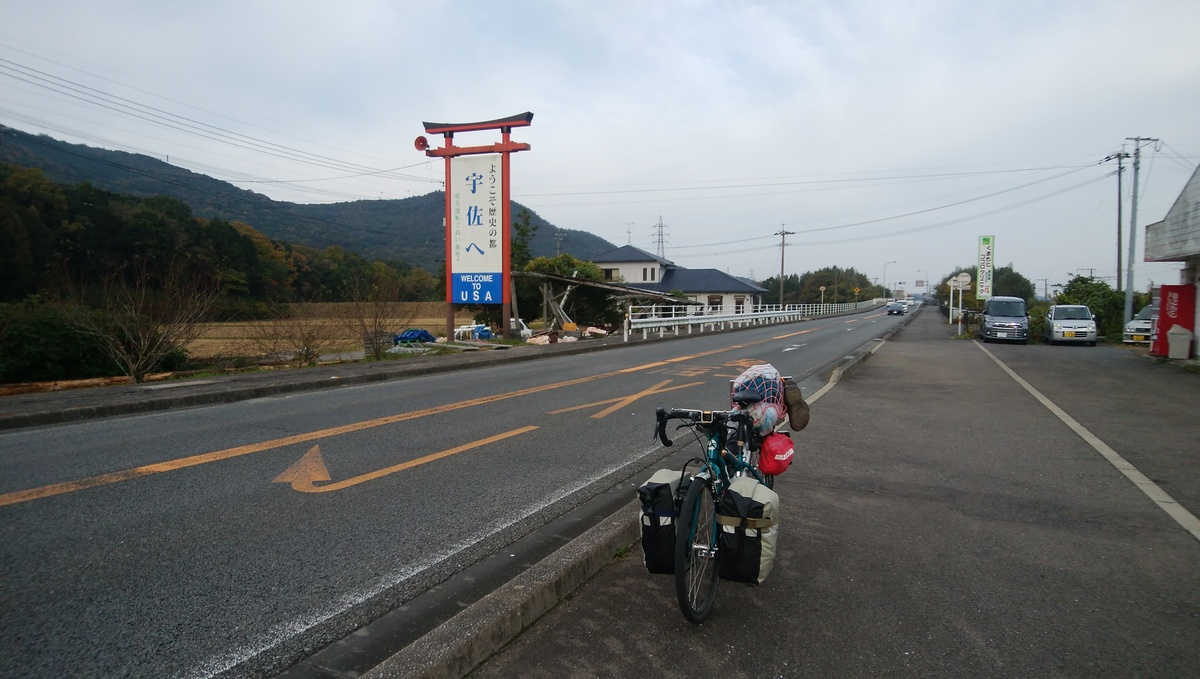 f:id:meihokkaido:20191027085703j:plain
