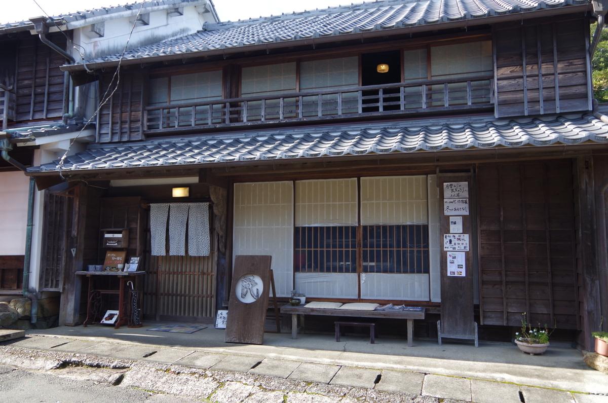 f:id:meihokkaido:20191029210328j:plain