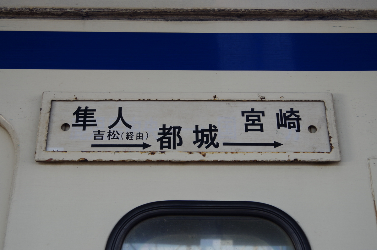 f:id:meihokkaido:20191029220311j:plain