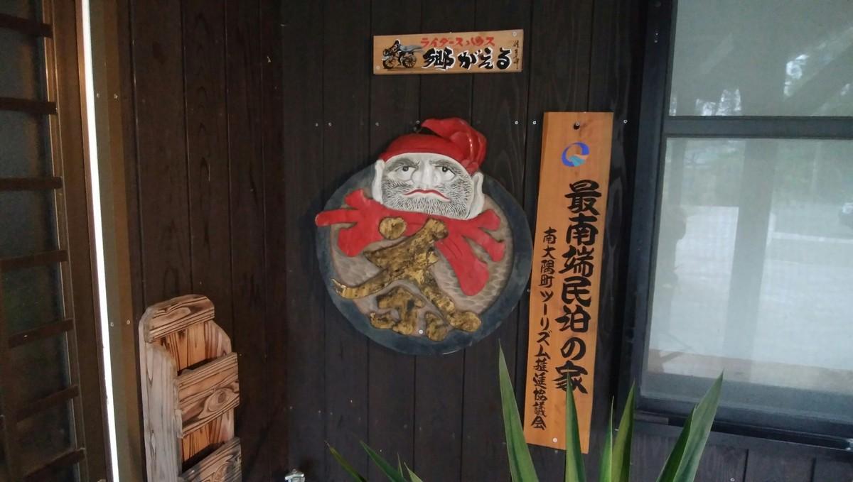 f:id:meihokkaido:20191102173207j:plain
