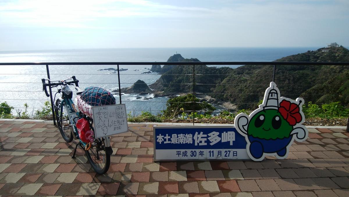 f:id:meihokkaido:20191102191623j:plain