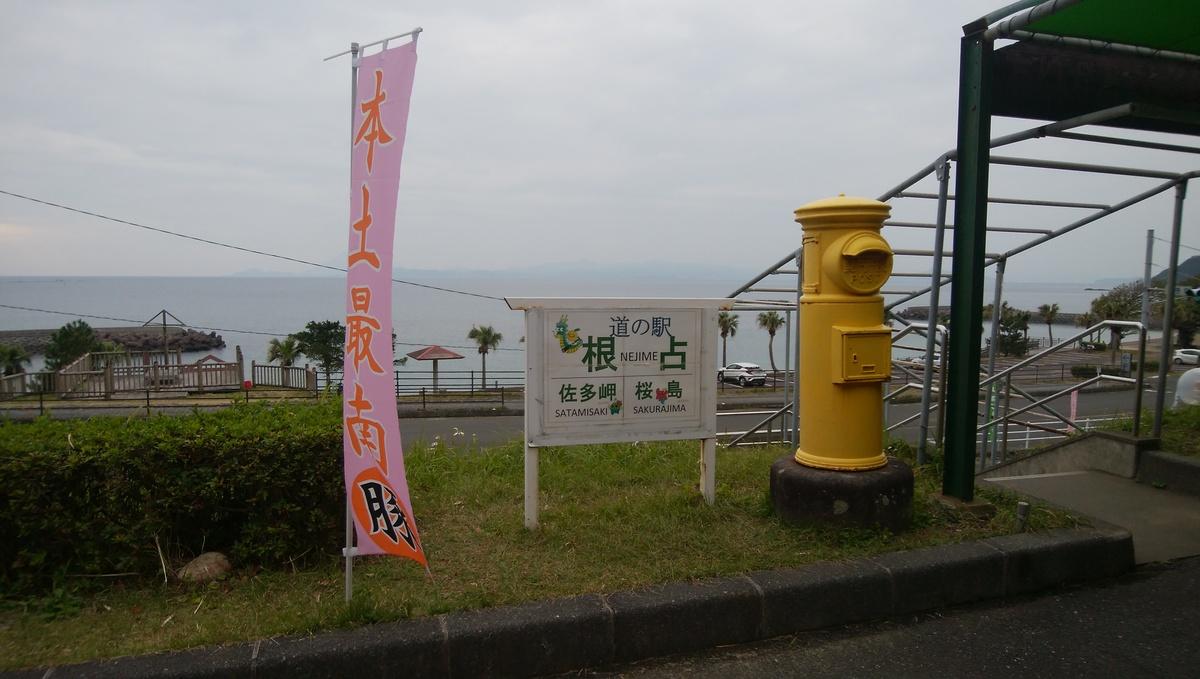f:id:meihokkaido:20191102191640j:plain