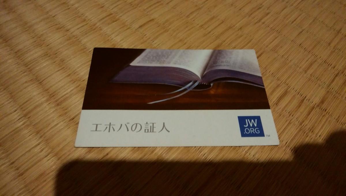 f:id:meihokkaido:20191102191646j:plain