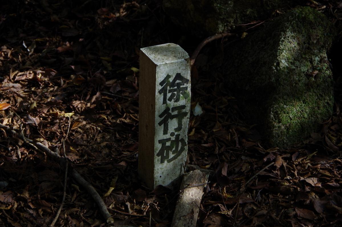 f:id:meihokkaido:20191106092931j:plain