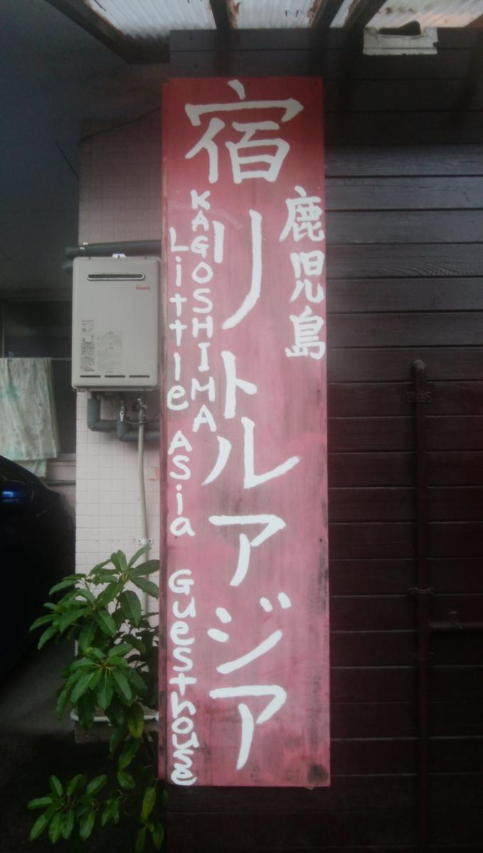 f:id:meihokkaido:20191108085835j:plain
