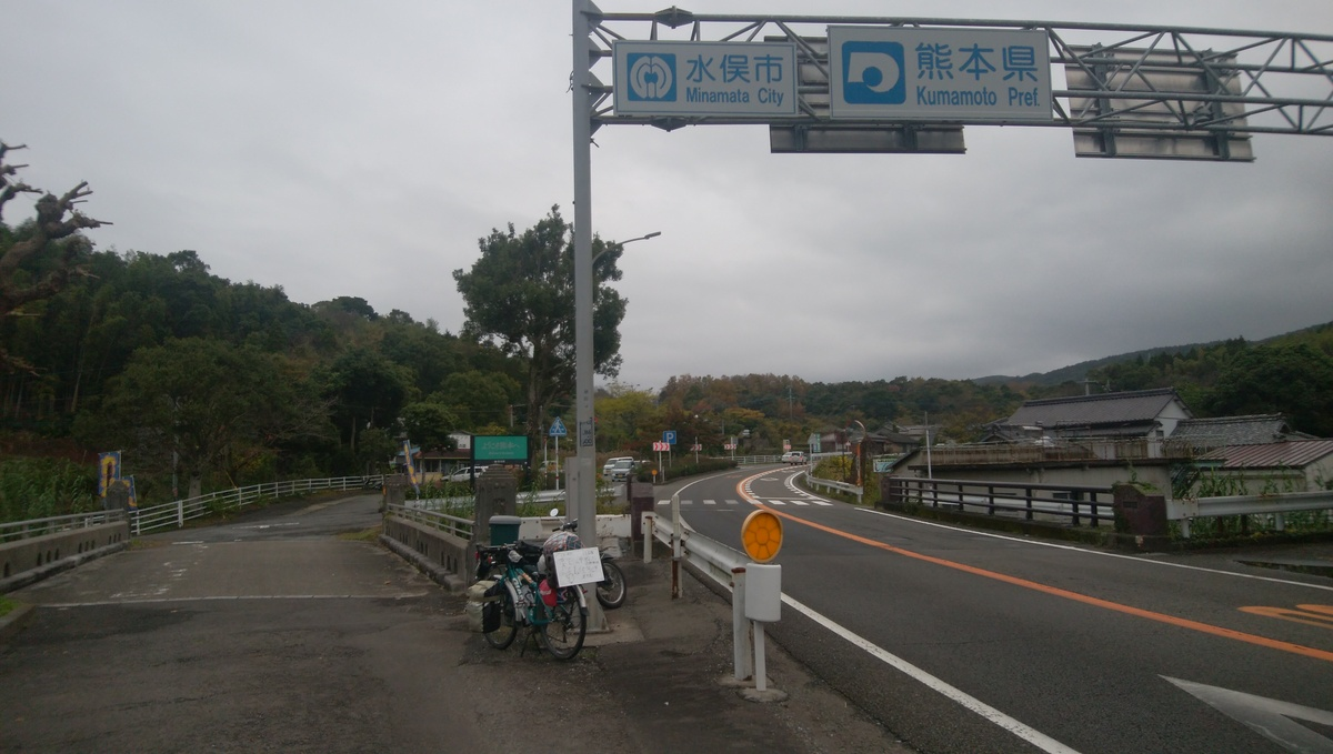 f:id:meihokkaido:20191113105850j:plain