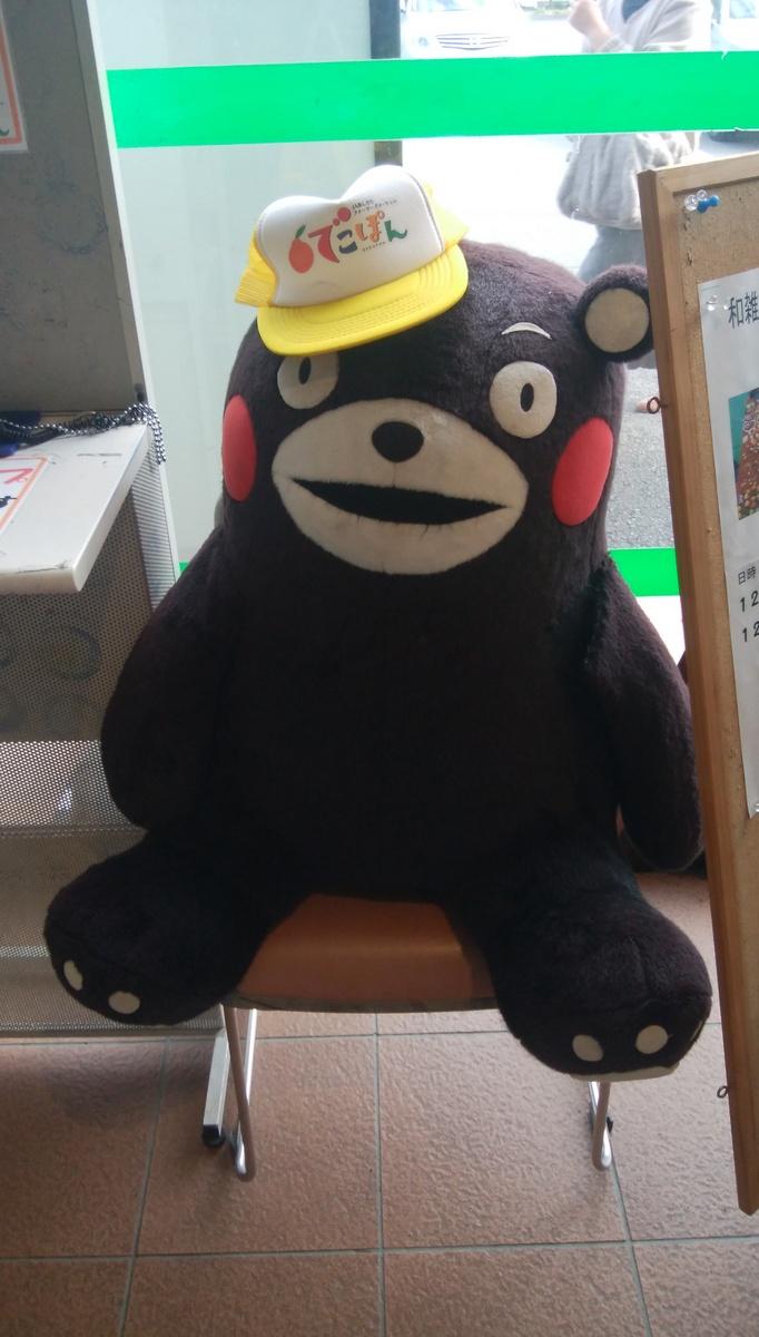 f:id:meihokkaido:20191113112312j:plain