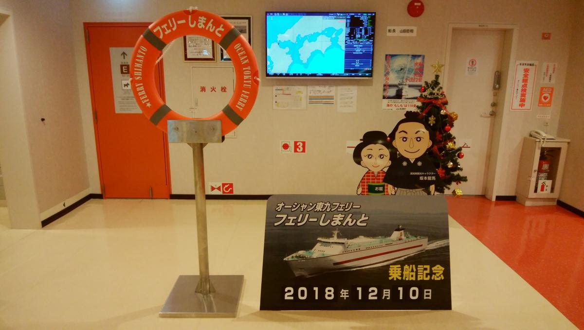 f:id:meihokkaido:20191115201510j:plain