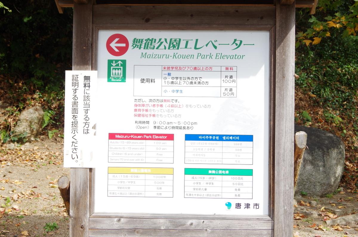 f:id:meihokkaido:20191115201536j:plain