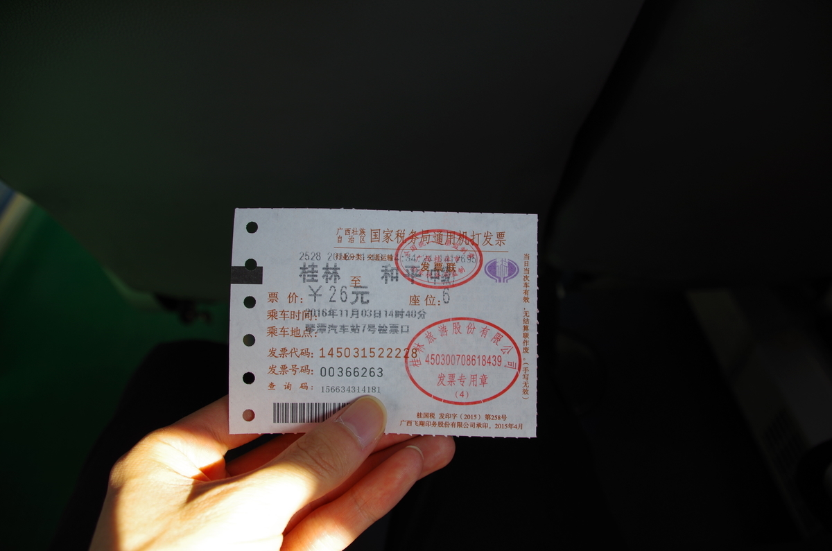 f:id:meihokkaido:20200322220145j:plain
