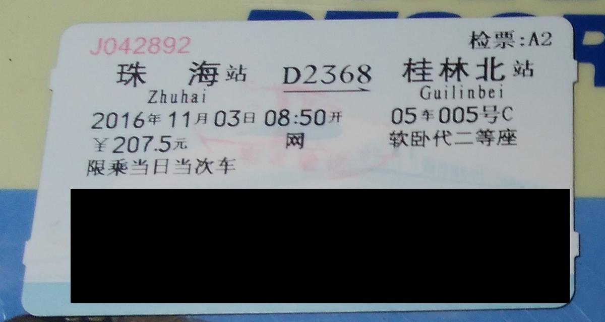 f:id:meihokkaido:20200323114550j:plain