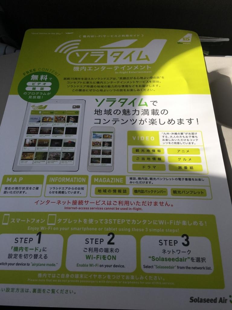 f:id:meihokuriku-alps:20171211232340j:plain