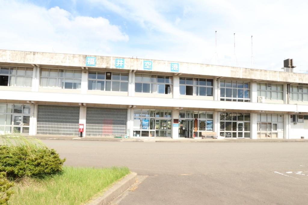 f:id:meihokuriku-alps:20180814192808j:plain