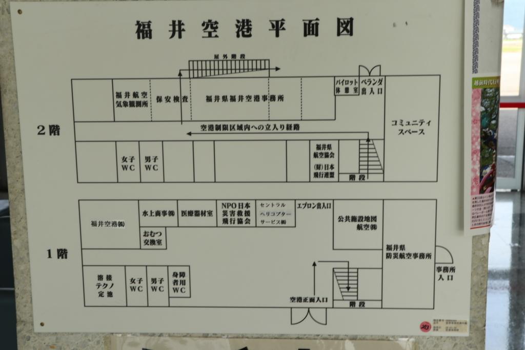 f:id:meihokuriku-alps:20180814192831j:plain