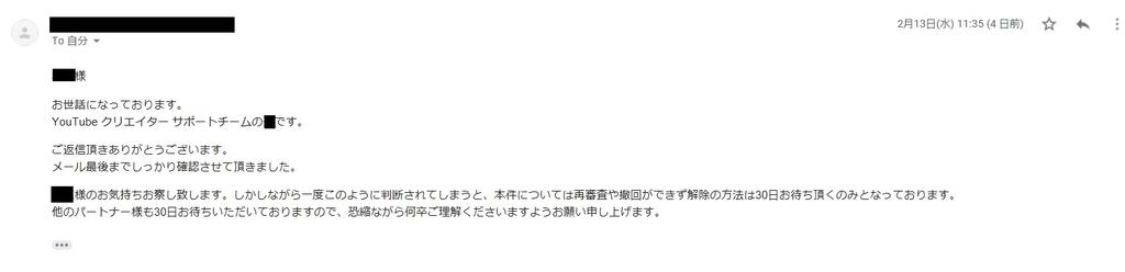 f:id:meihokuriku-alps:20190217222740j:plain