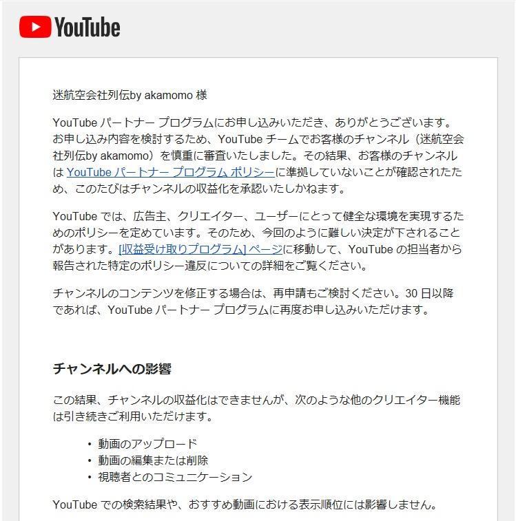 f:id:meihokuriku-alps:20190324201935j:plain