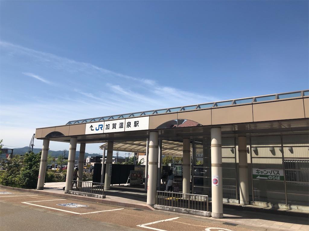 f:id:meihokuriku-alps:20190520191619j:image