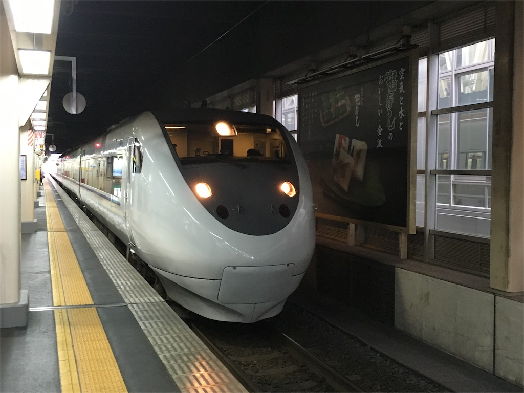 f:id:meihokuriku-alps:20190616134735j:image