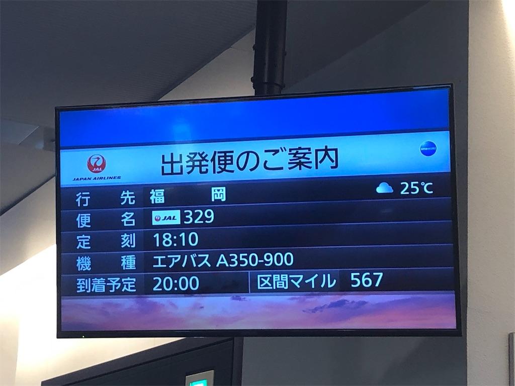 f:id:meihokuriku-alps:20190902142246j:image