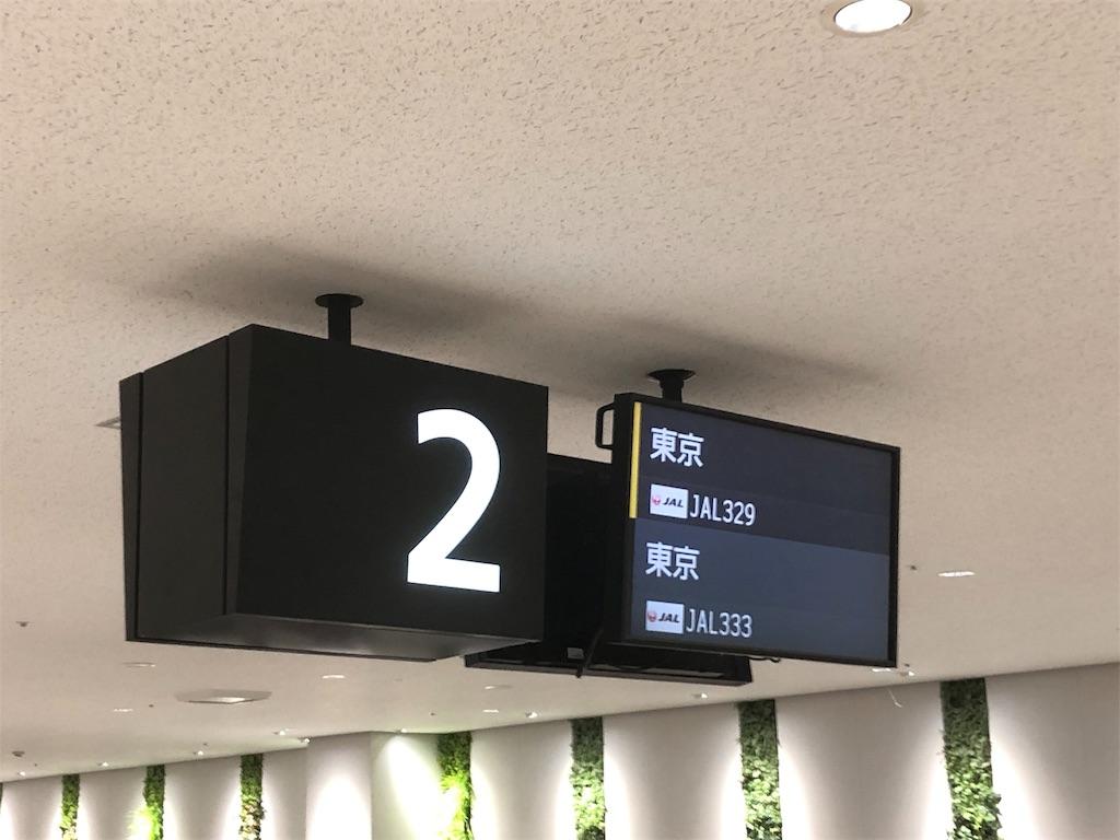 f:id:meihokuriku-alps:20190902194030j:image