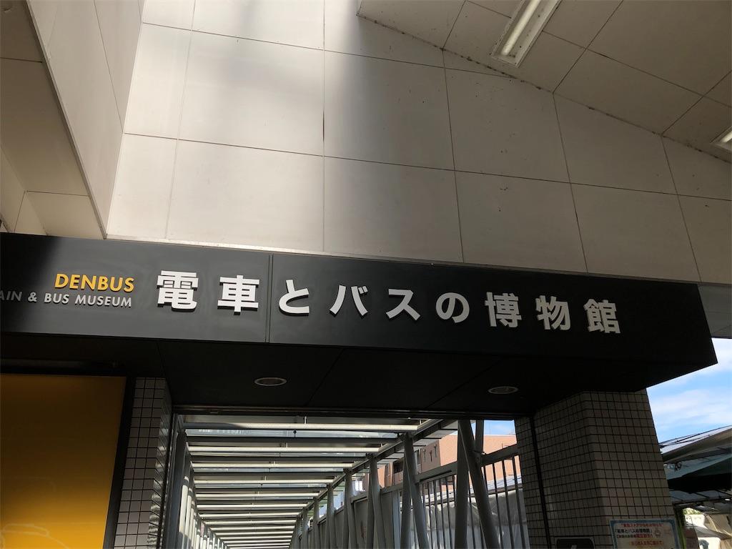 f:id:meihokuriku-alps:20190907083327j:image