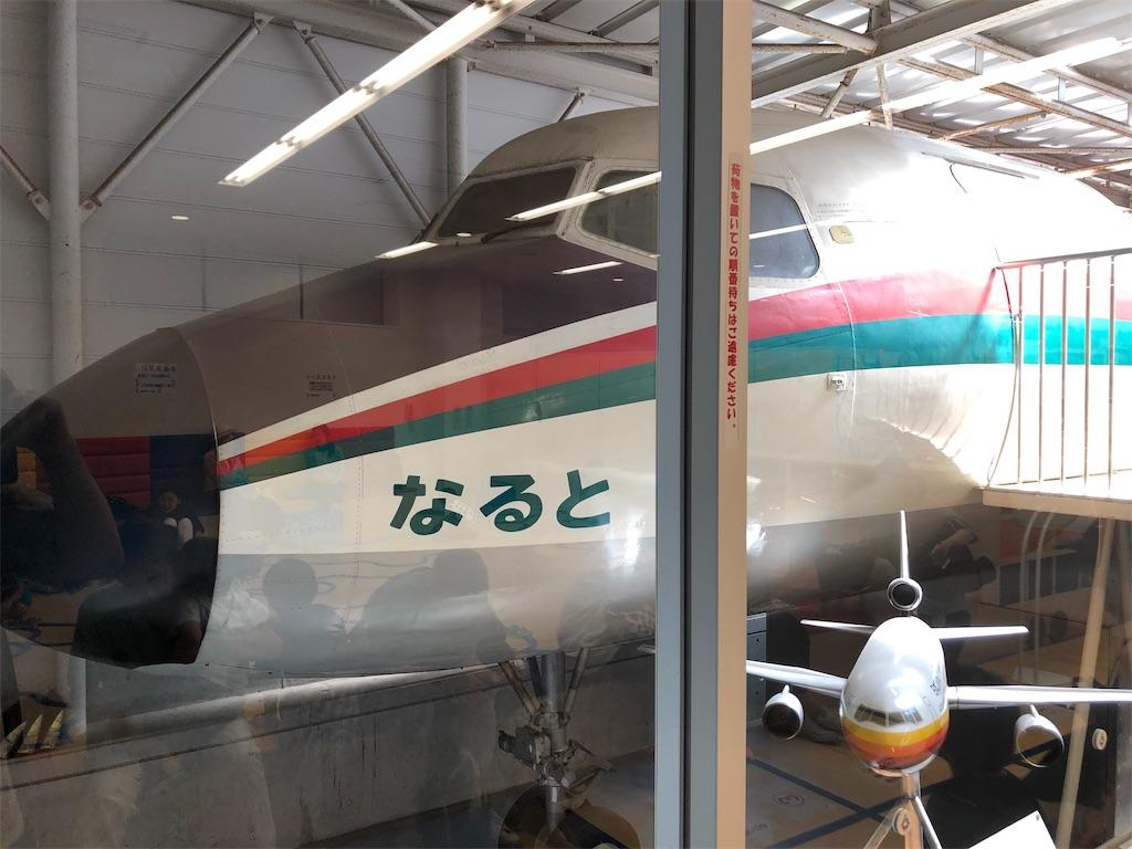 f:id:meihokuriku-alps:20190907083353j:image