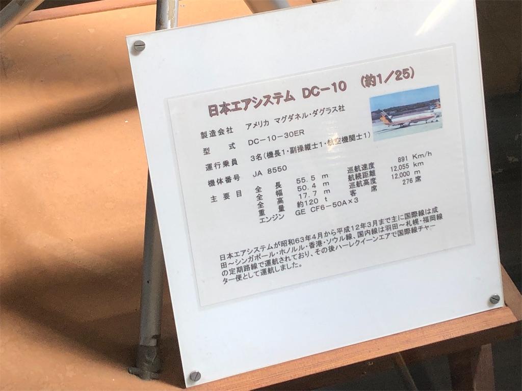 f:id:meihokuriku-alps:20190907083607j:image
