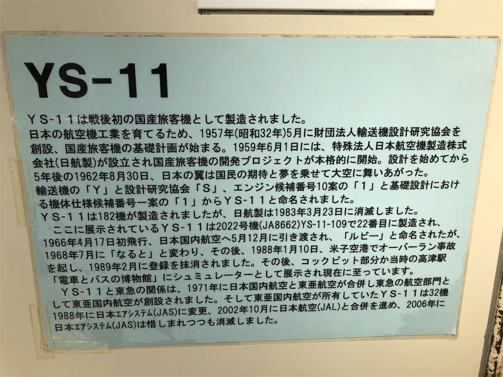 f:id:meihokuriku-alps:20190907121133j:image