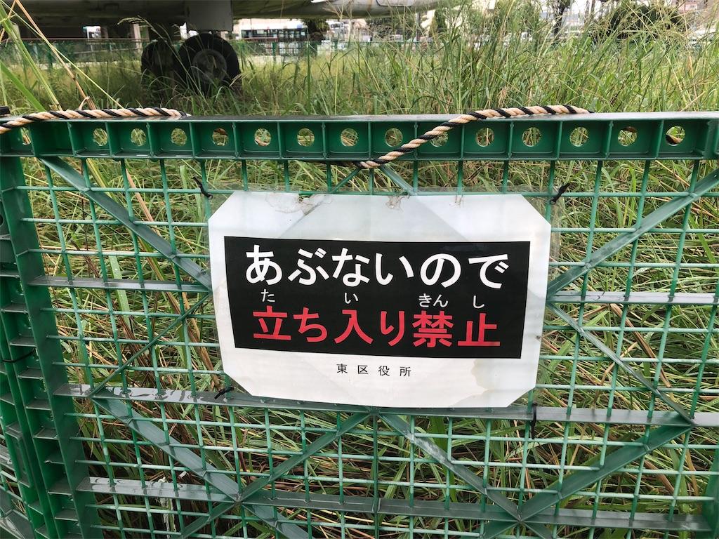 f:id:meihokuriku-alps:20190913080433j:image