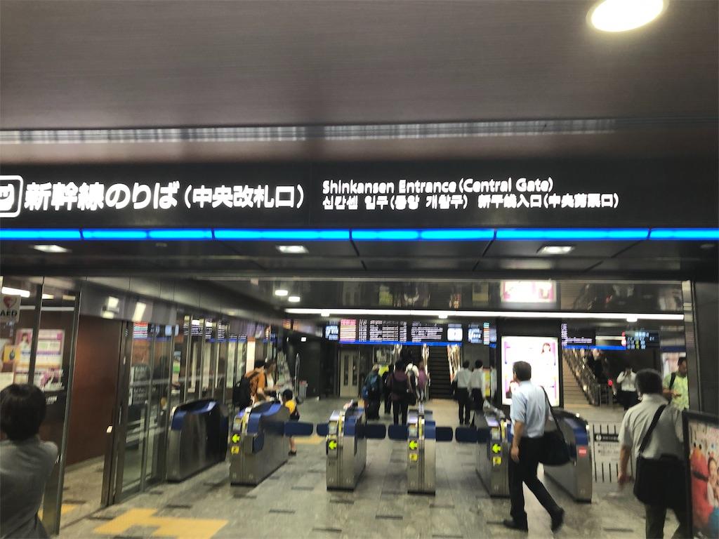 f:id:meihokuriku-alps:20190913110050j:image