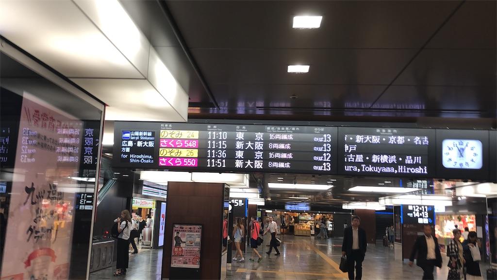 f:id:meihokuriku-alps:20190913110052j:image
