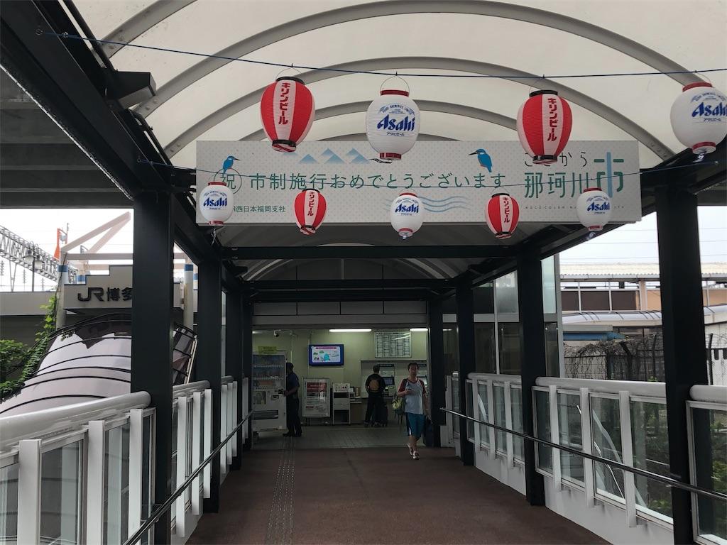 f:id:meihokuriku-alps:20190914141246j:image
