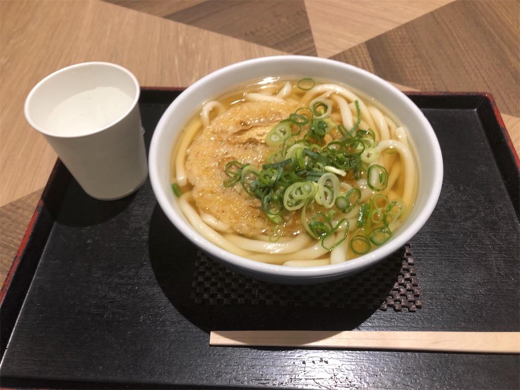 f:id:meihokuriku-alps:20191005130102j:image