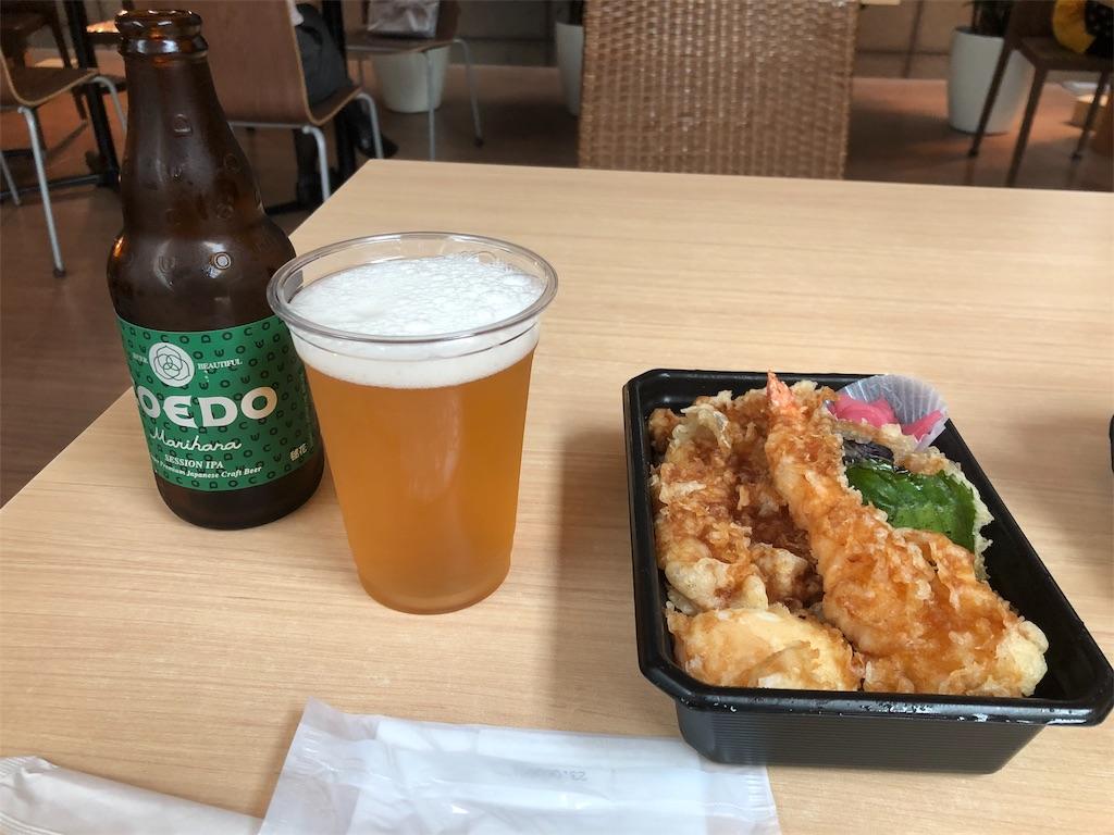 f:id:meihokuriku-alps:20191005130220j:image