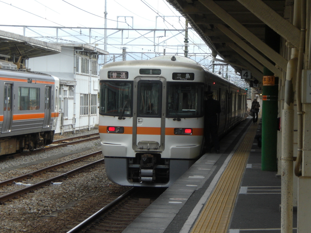 f:id:meihokuriku-alps:20191020173901j:plain