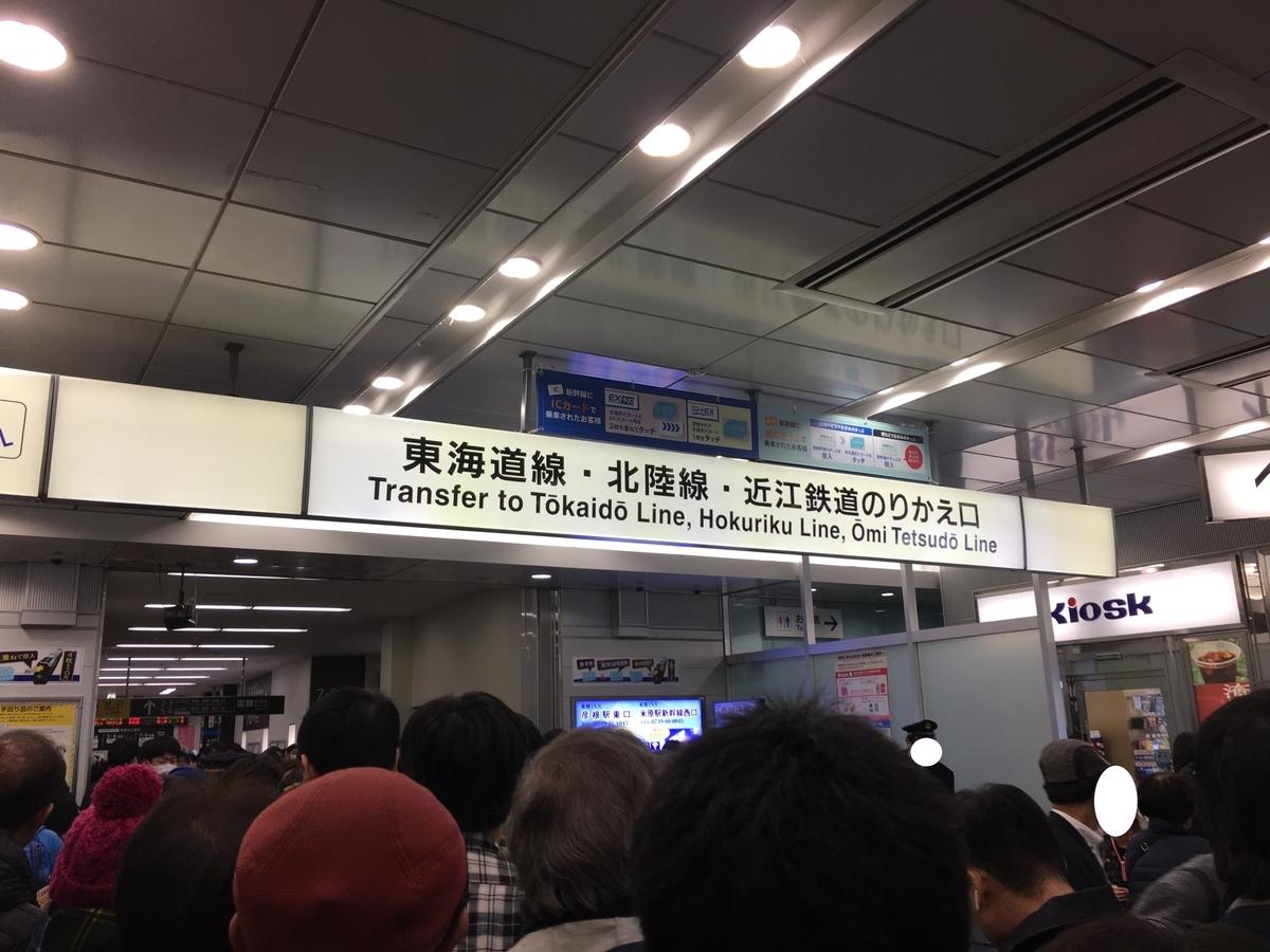 f:id:meihokuriku-alps:20191020174034j:plain