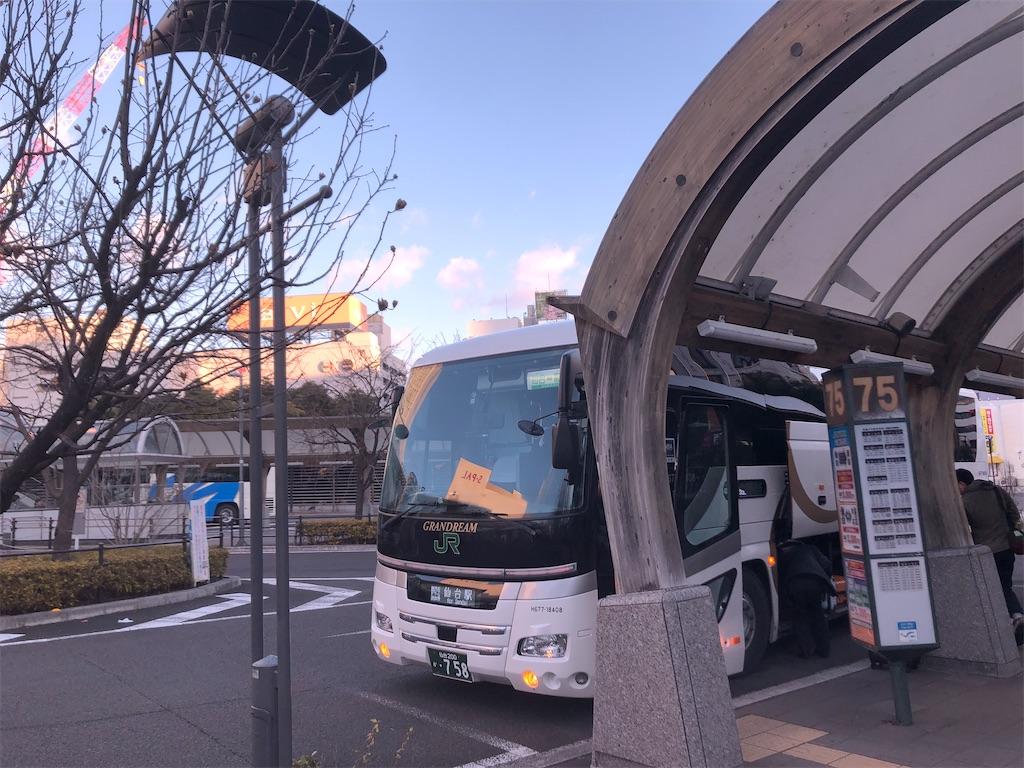 f:id:meihokuriku-alps:20200104125131j:image