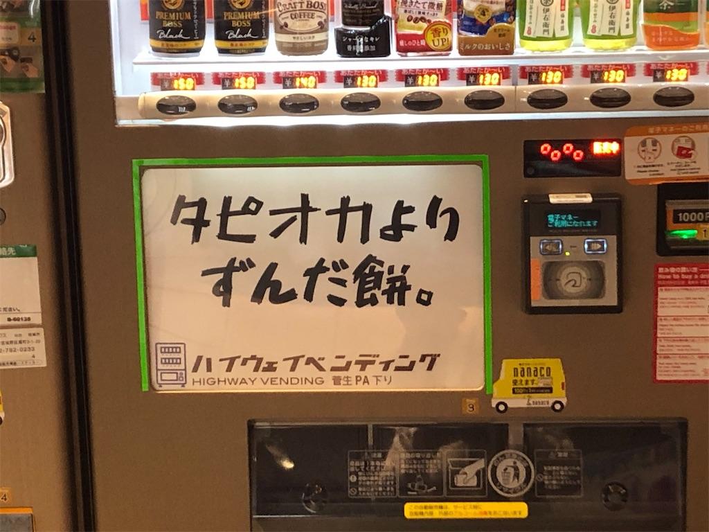 f:id:meihokuriku-alps:20200104125141j:image