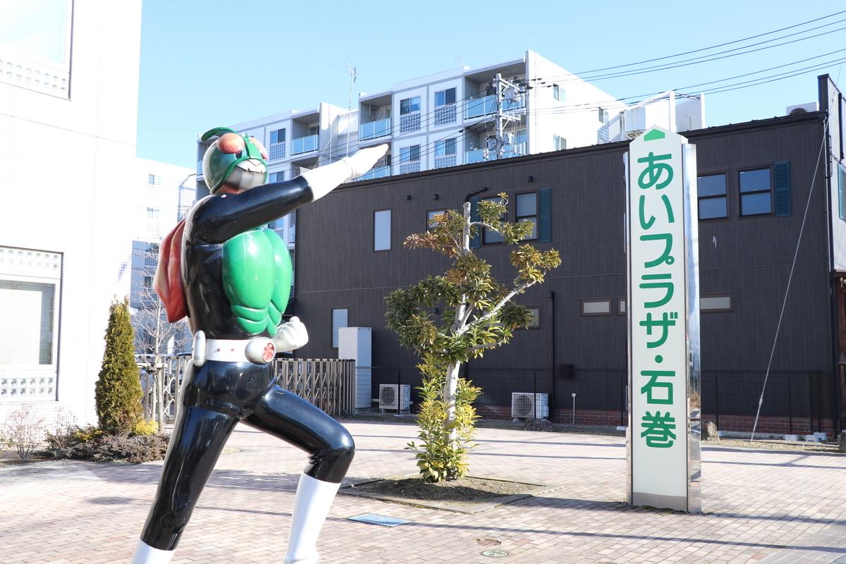 f:id:meihokuriku-alps:20200107164659j:plain