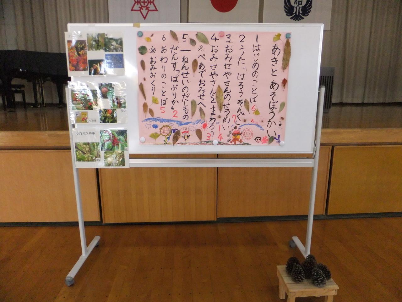 f:id:meiji-k-teacher:20100101000344j:plain