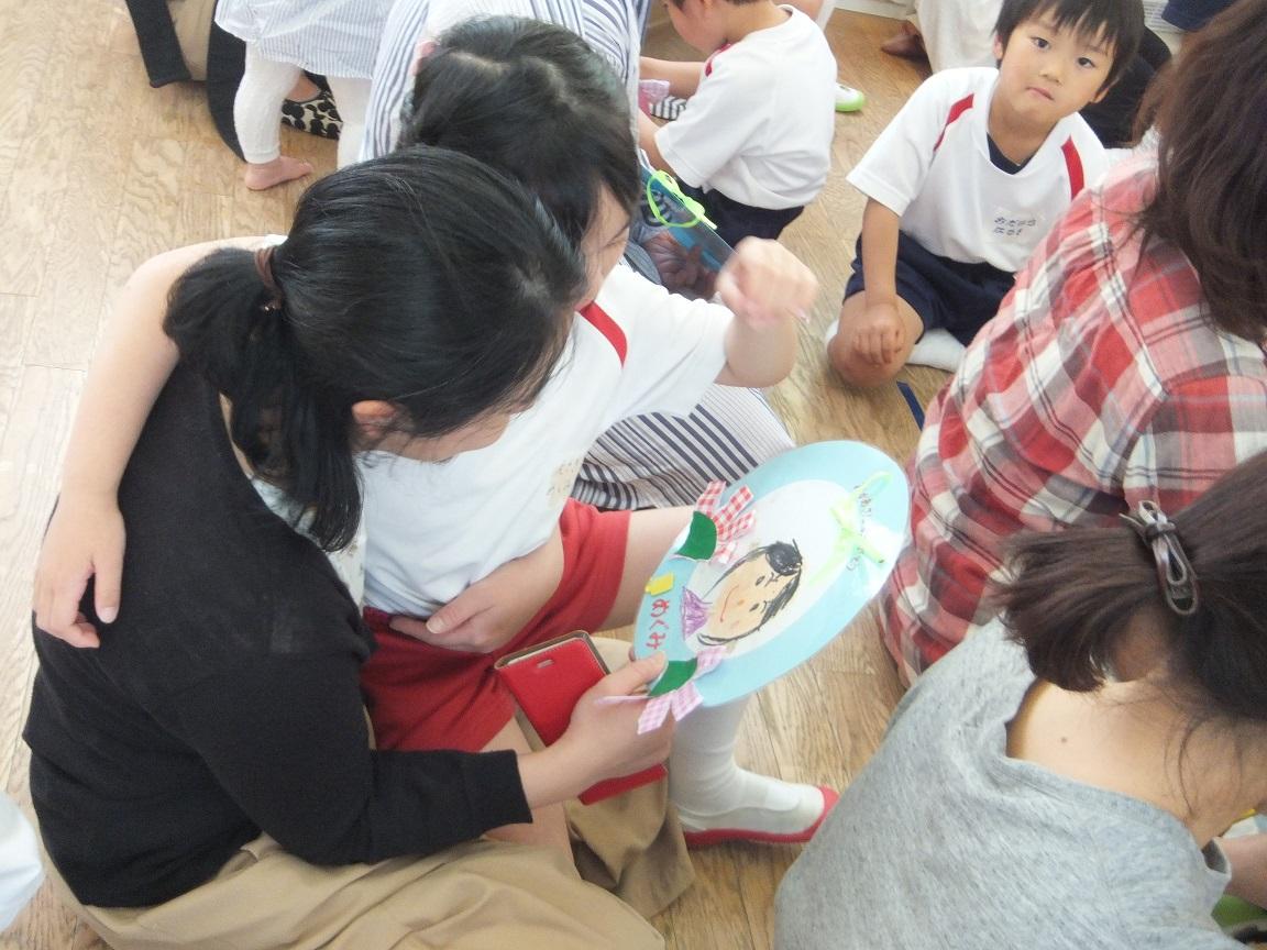 f:id:meiji-k-teacher:20180511113626j:image