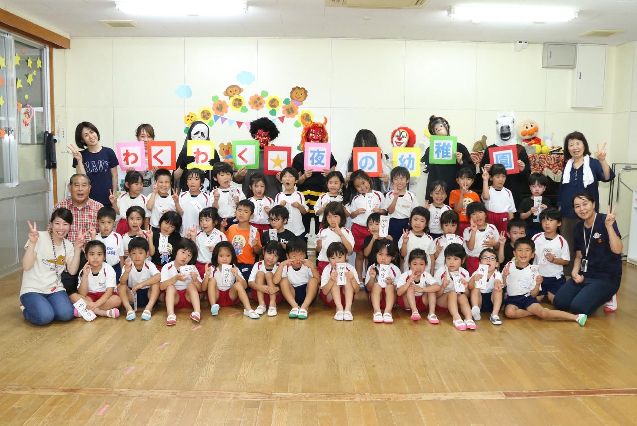 f:id:meiji-k-teacher:20200722200538j:plain