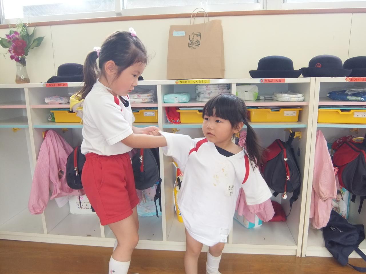 f:id:meiji-k-teacher:20210427140729j:plain