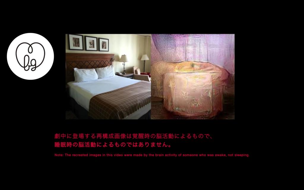 f:id:meijii:20181227203101p:plain